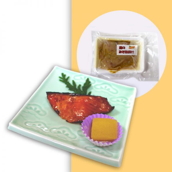 鮭の味噌粕漬け